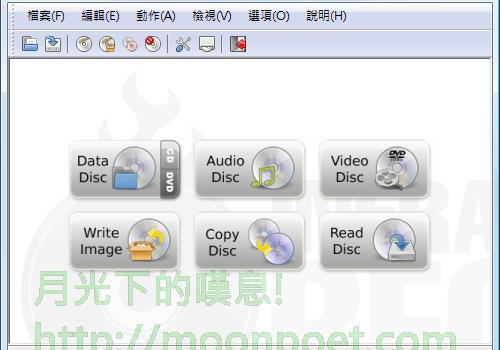 免費燒錄程式中文版 InfraRecorder 0.53