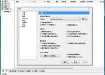 bt下載器 uTorrent