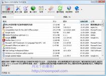 完整移除軟體的好幫手 Revo Uninstaller 免安裝中文版