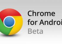 Chrome手機版瀏覽器推出測試下載
