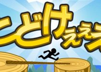 reacheee android 造橋達人遊戲app