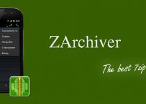 手機解壓縮軟體 ZArchiver