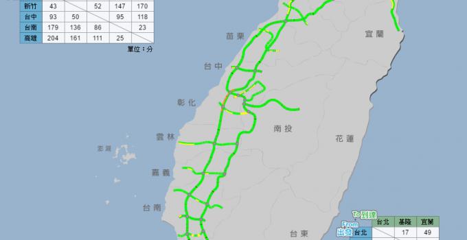春節連續假期高速公路交通疏導、國道高乘載、即時路況資訊