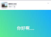 facebook 貼文背景顏色 - 讓您的貼文更多彩多姿