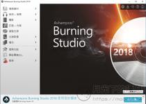免費光碟燒錄軟體 Ashampoo Burning Studio FREE
