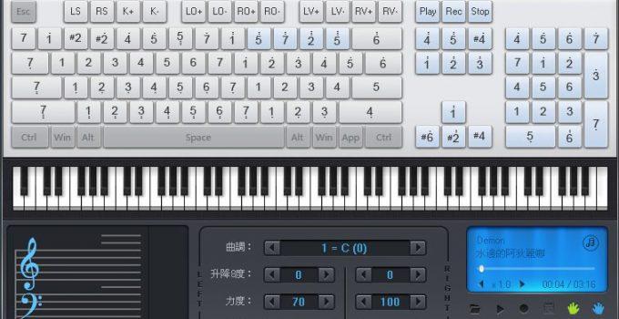 人人鋼琴 Everyone Piano - 鋼琴模擬軟體