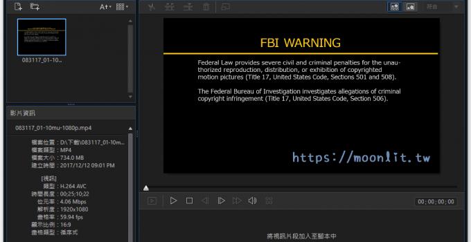 CyberLink ColorDirector下載 超好用影片調色軟體限時免費