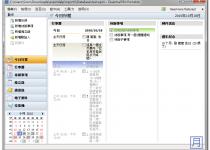 雲端筆記軟體 Essentialpim Free 免安裝中文版
